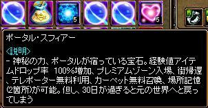 10-02-16red.jpg
