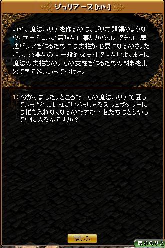 10-03-09red1.jpg