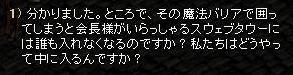 10-03-09red2.jpg