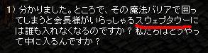 10-03-09red3.jpg