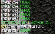 10-04-13red3.jpg