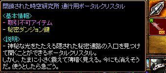 10-04-13red4.jpg