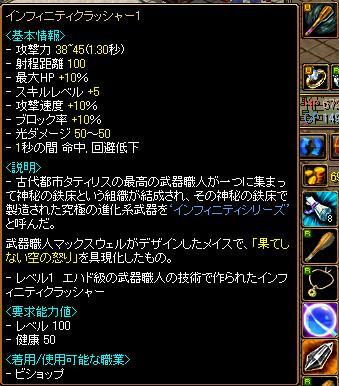 10-05-21red1.jpg