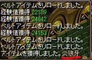 10-06-02red1.jpg