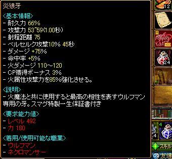 10-06-02red2.jpg