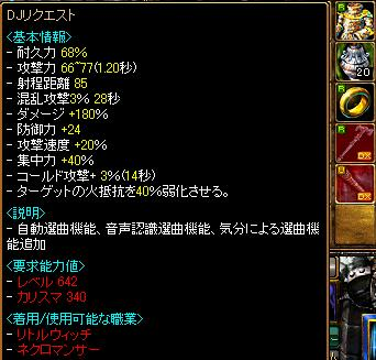 10-06-17red1.jpg