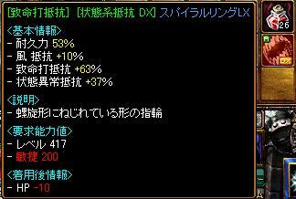 10-07-08red7.jpg