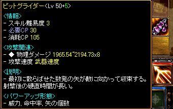 10-08-23red4.jpg