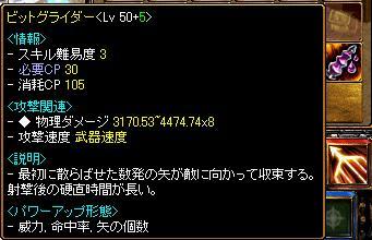 10-08-23red7.jpg