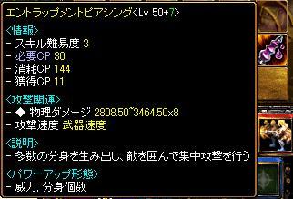 10-08-23red8.jpg