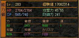 10-09-11red5.jpg
