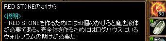 10-09-23red3.jpg
