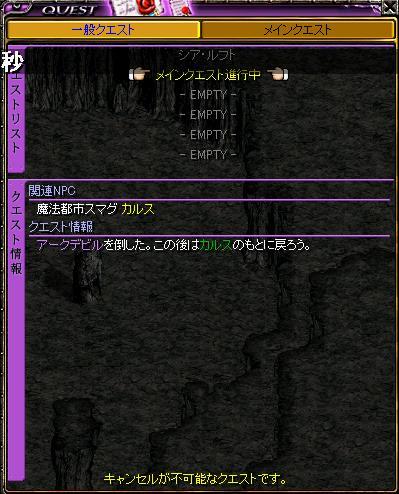 10-10-09red6.jpg
