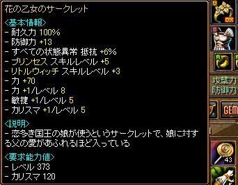 10-11-25red5.jpg
