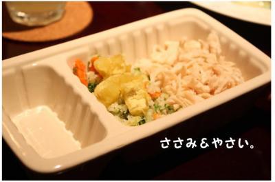コピー (10) ~ 紅葉3