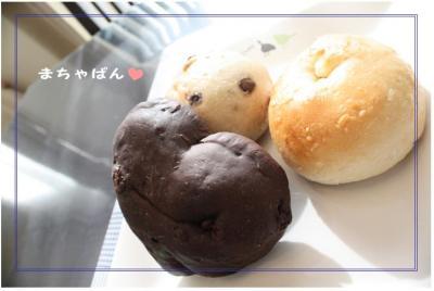 コピー (3) ~ pan