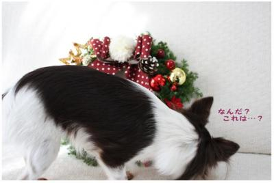 コピー (3) ~ クリスマス