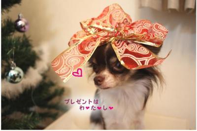 コピー ~ クリスマス