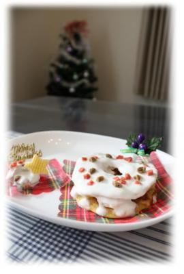 コピー (3) ~ おうちクリスマス