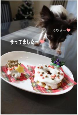 コピー (4) ~ おうちクリスマス