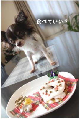 コピー (5) ~ おうちクリスマス