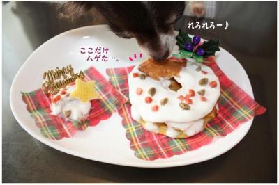 コピー (7) ~ おうちクリスマス