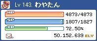 2010_03_29_03.jpg