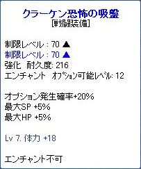 2010_03_29_04.jpg