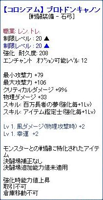 2010_03_29_05.jpg