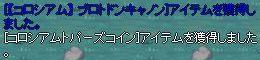 2010_03_29_06.jpg