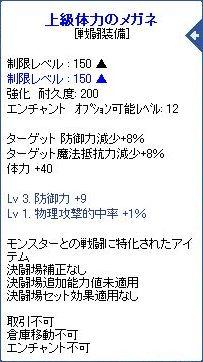 2010_04_01_03.jpg