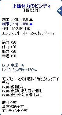 2010_04_01_04.jpg