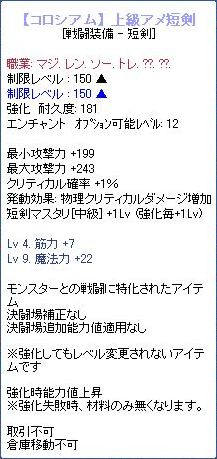 2010_04_01_05.jpg