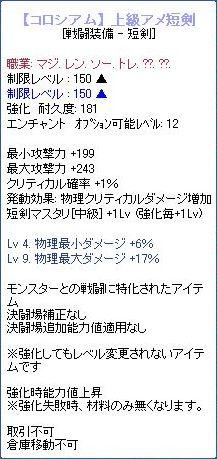 2010_04_01_06.jpg