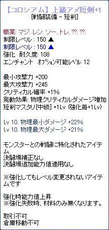 2010_04_01_07.jpg