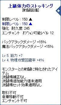 2010_04_02_02.jpg
