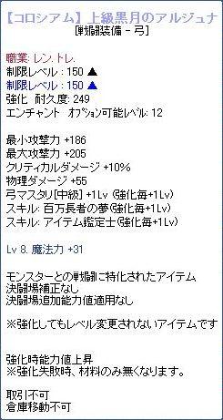 2010_04_03_01.jpg
