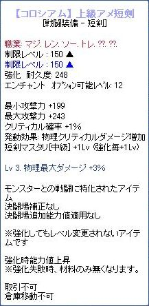 2010_04_03_03.jpg