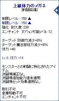 2010_04_03_05.jpg