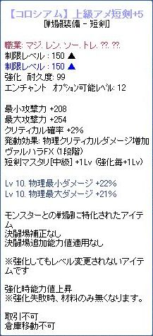 2010_04_03_06.jpg
