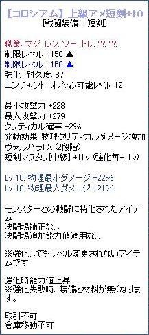 2010_04_06_01.jpg