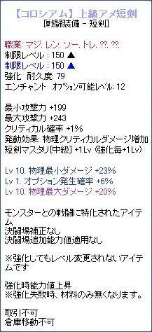 2010_04_06_12.jpg