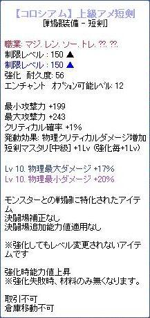 2010_04_06_13.jpg