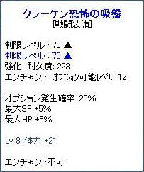 2010_04_08_01.jpg