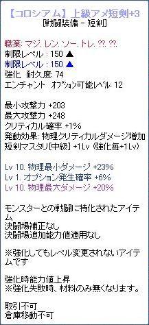 2010_04_08_02.jpg