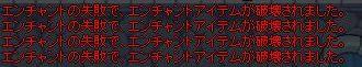 2010_04_08_03.jpg