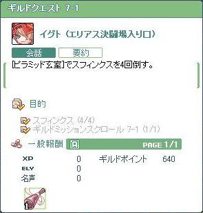 2010_04_09_02.jpg