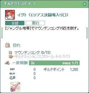 2010_04_09_03.jpg