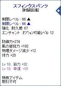 2010_04_09_04.jpg