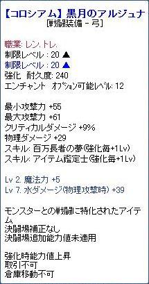2010_04_10_02.jpg